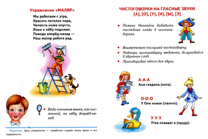 http://shalunishki.narod.ru/chudo-obuchaika/obuch014.jpg