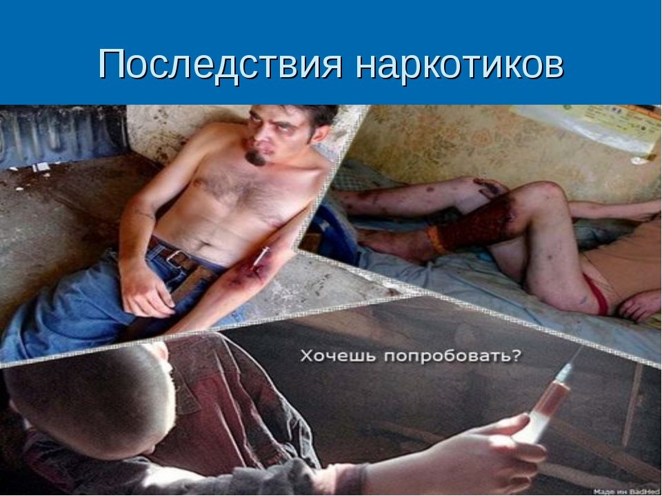 Гепатит У Наркоманов И Проституток
