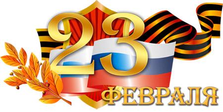 http://chudesenka.ru/_pu/3/81856872.jpg