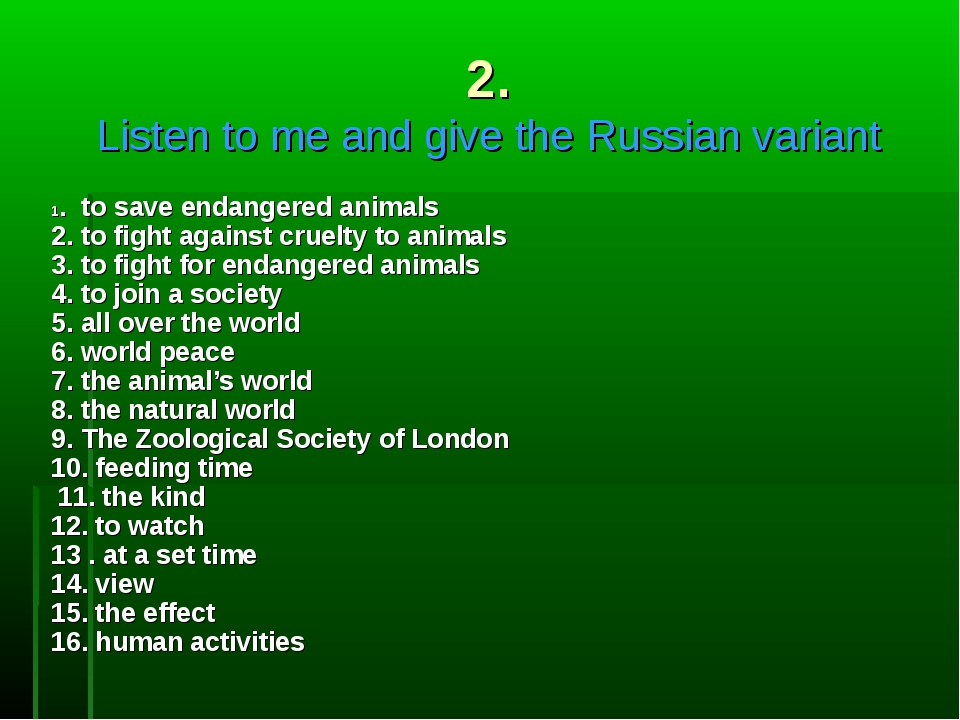 2. Listen to me and give the Russian variant 1. to save endangered animals 2....