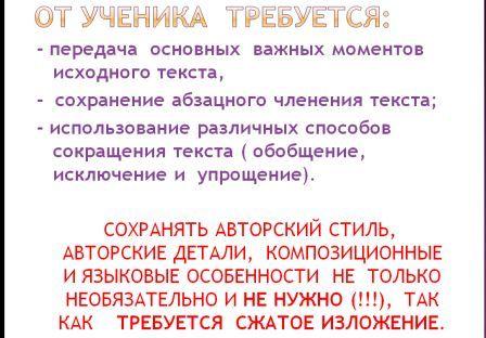 hello_html_22dc16bf.jpg