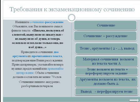hello_html_3e359c02.jpg