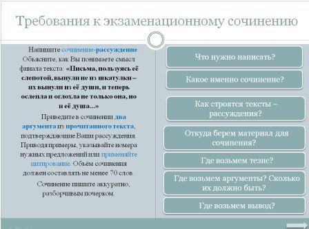 hello_html_44e2f120.jpg
