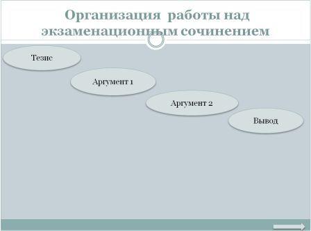 hello_html_78c3e704.jpg