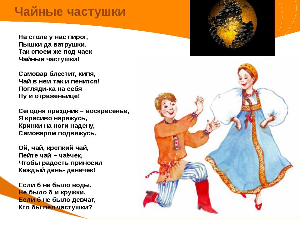 Кофе, частушки по-русски с картинками прикольные