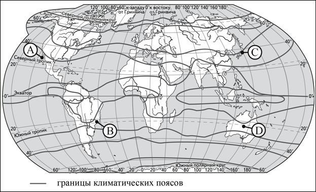 http://opengia.ru/resources/4FCE3EE18C69BCD046BDC15C60333B79-G132718-4FCE3EE18C69BCD046BDC15C60333B79-1-1361878132/repr-0.jpg