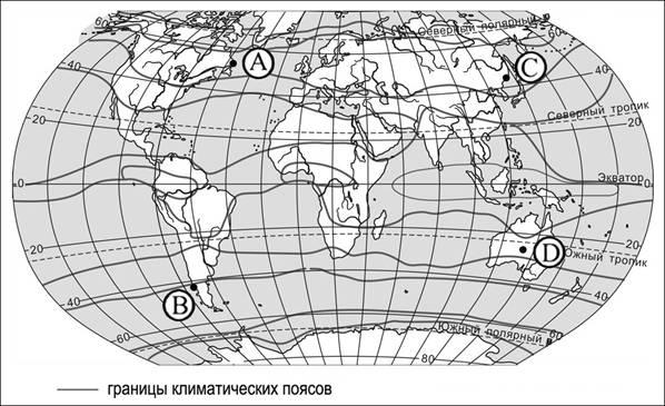 http://opengia.ru/resources/549e3e5d7661e31180e6001fc68344c9-GEO2014I92702-copy1--549e3e5d7661e31180e6001fc68344c9-4-1391439387/repr-0.jpg