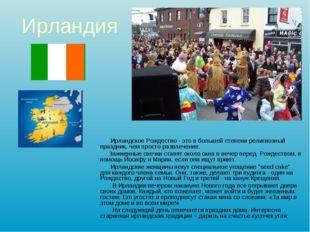 Ирландия Ирландское Рождество - это в большей степени религиозный праздник, ч
