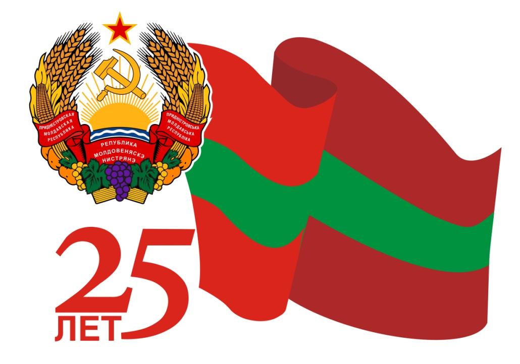 http://www.minpros.info/files/Doklad/pmr25_3.jpg