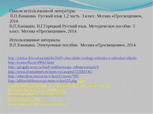 http://odessa-life.od.ua/article/2043-chto-zhdet-vashego-rebenka-v-odesskoi-s