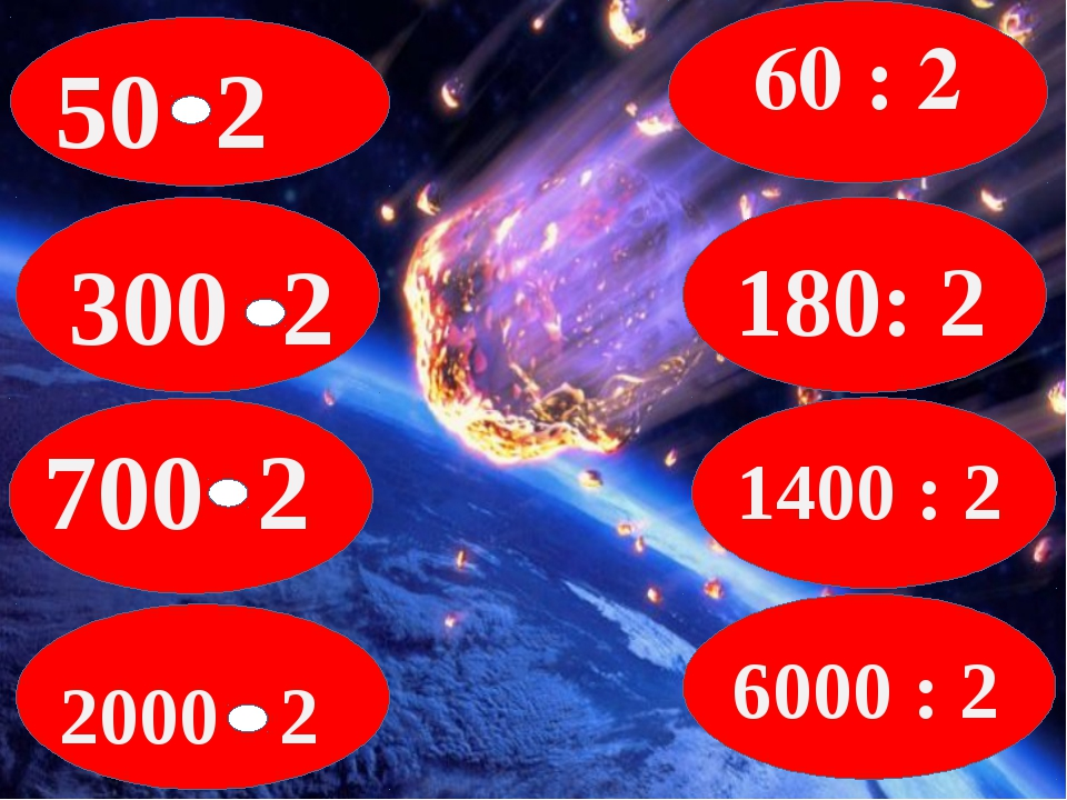 50 2 300 2 700 2 2000 2 60 : 2 180: 2 1400 : 2 6000 : 2