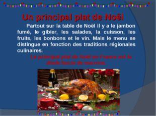 Partout sur la table de Noël il y a le jambon fumé, le gibier, les salades, l