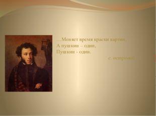 Именно этот человек научил пушкина читать Никита тимофеевич козлов, крепостно