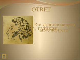 В казани 6 сентября а. с. Пушкин встретился с поэтом, давним другом. Кто это?