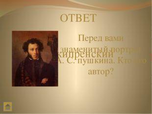 Посещение а. с. Пушкиным г. Казани в сентябре 1833 года связано с его работой