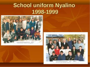 School uniform Nуalino 1998-1999