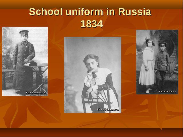 School uniform in Russia 1834