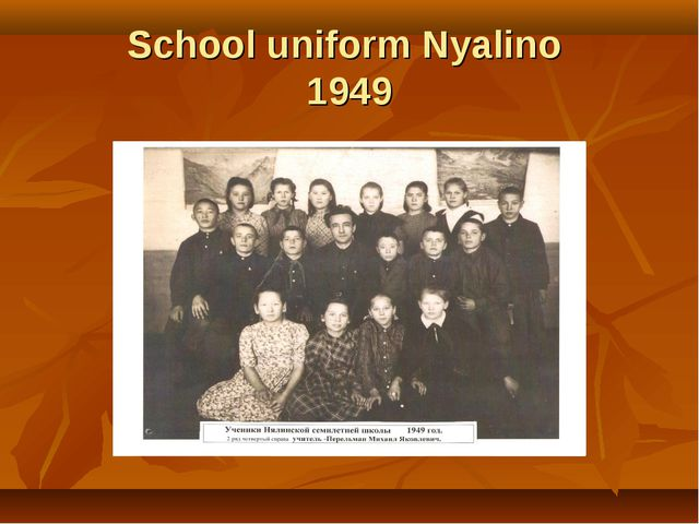 School uniform Nуalino 1949