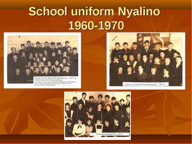 School uniform Nуalino 1960-1970