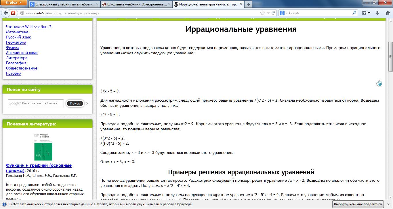 hello_html_m1a6aa2b8.png