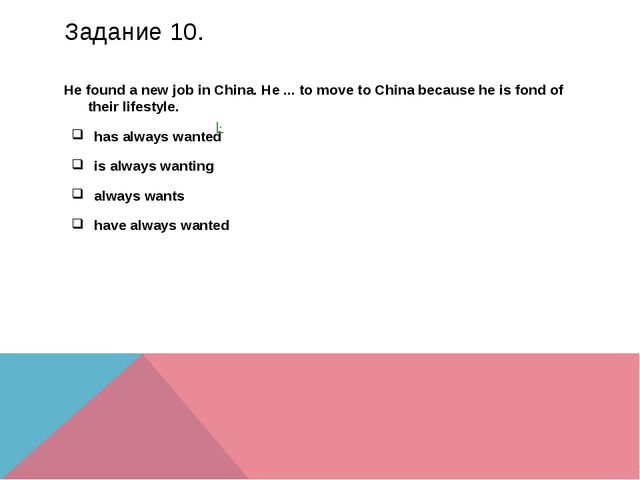 Задание 10. He found a new job in China. He ... to move to China because he i...