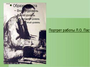 Литература о Рахманинове 1. Рахманинов С.В. Литературное наследие в трех том