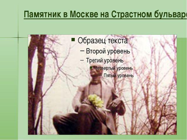 Портрет работы Л.О. Пастернака