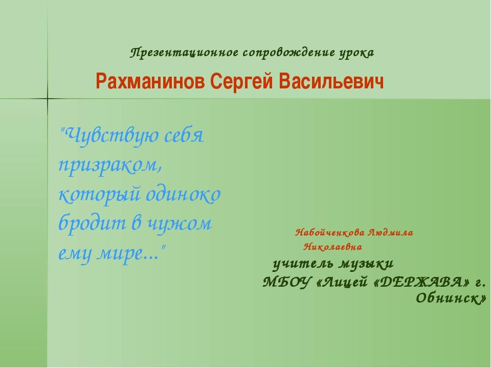 Флигель в Ивановке,.имении Сатиных в Тамбовской губернии.