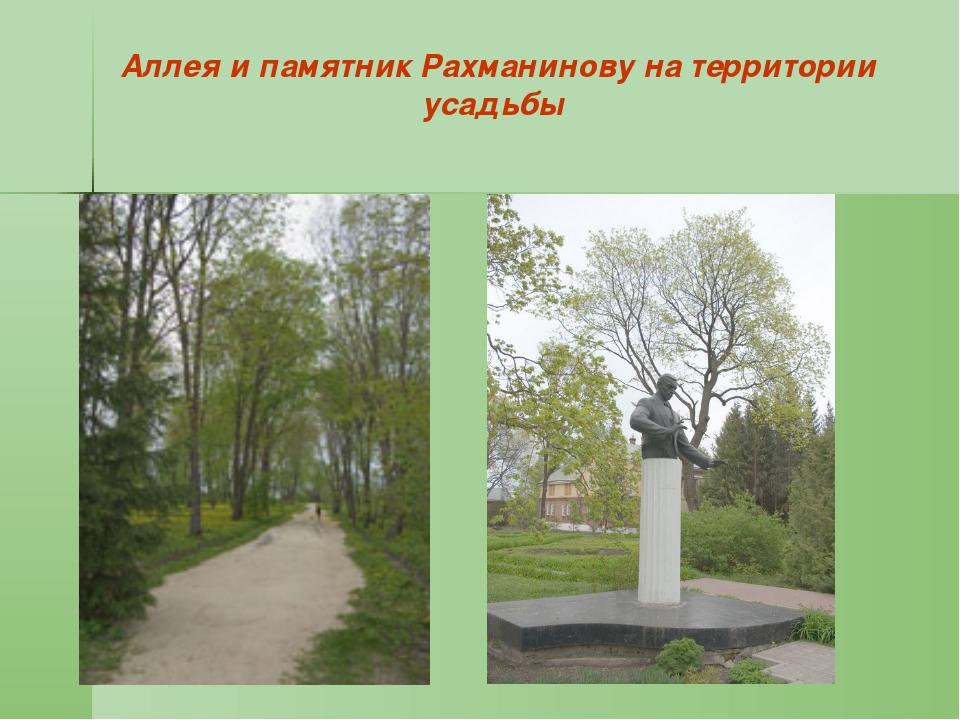Рахманинов С. В. Фотография 1885—1886 годов