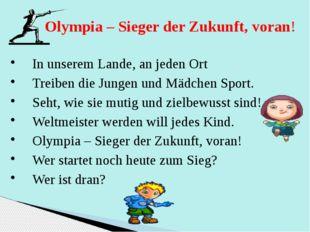 Olympia – Sieger der Zukunft, voran! In unserem Lande, an jeden Ort Treiben d