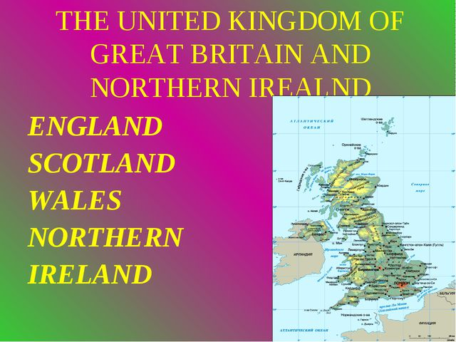 THE UNITED KINGDOM OF GREAT BRITAIN AND NORTHERN IREALND ENGLAND SCOTLAND WAL...