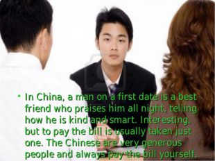 In China, a man on a first date is a best friend who praises him all night, t