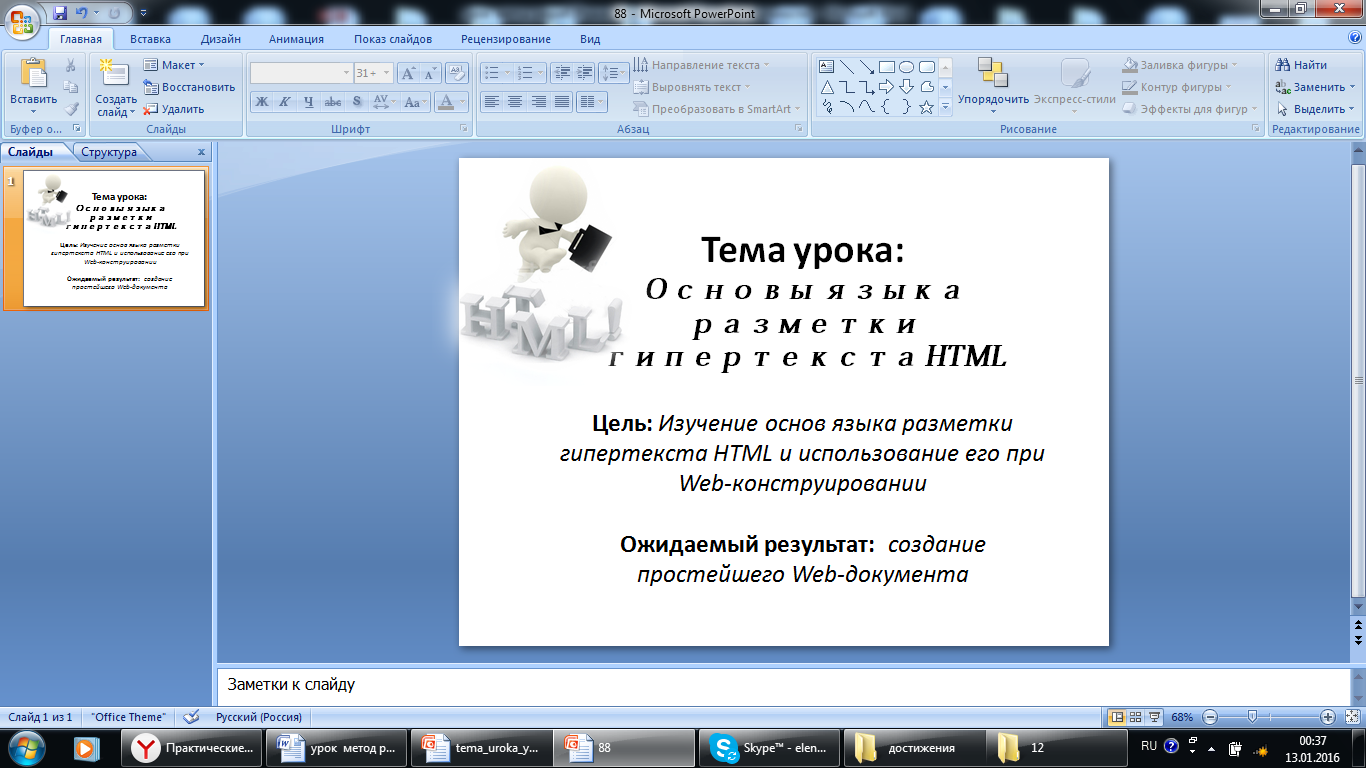 hello_html_m4167612f.png