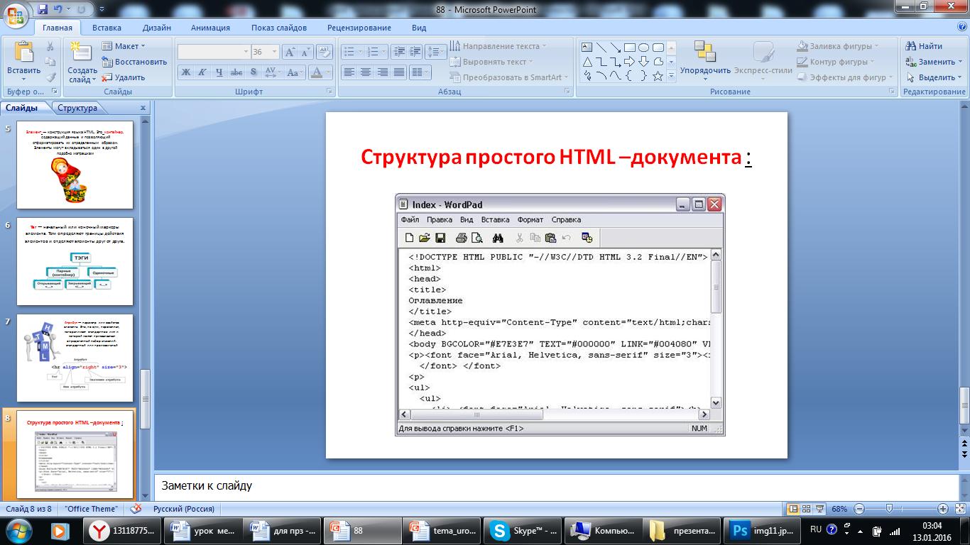 hello_html_m6d8d7549.png