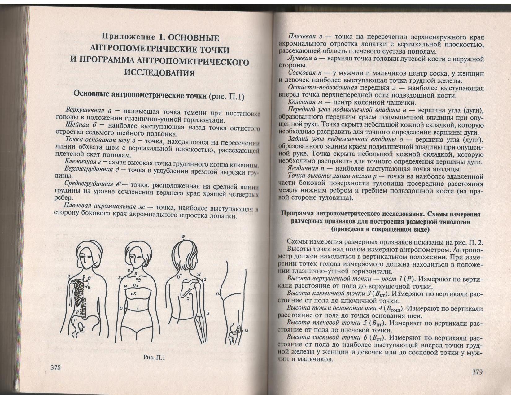 D:\Documents and Settings\Мастер\Мои документы\Мои рисунки\Изображение\Изображение 003.jpg