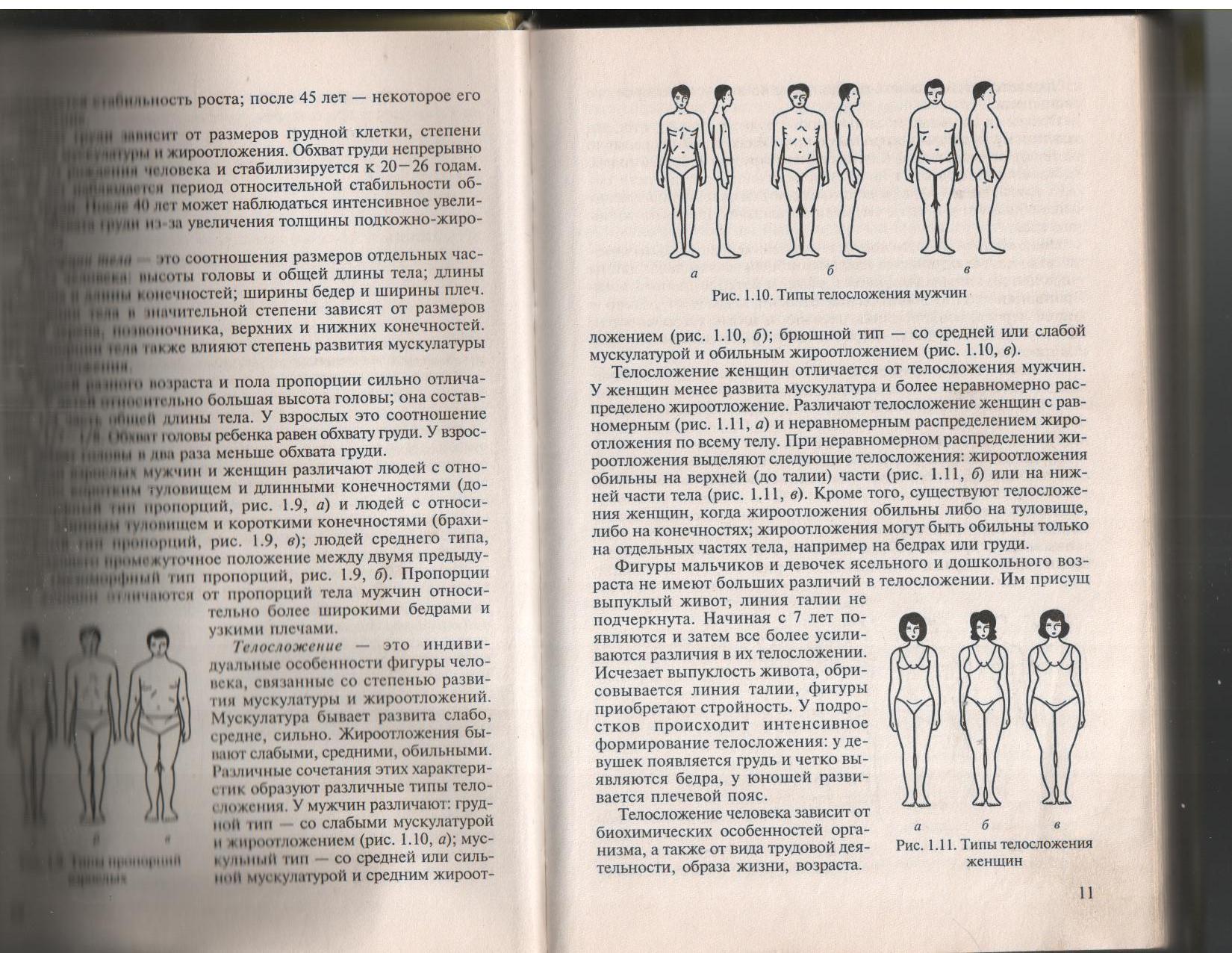 D:\Documents and Settings\Мастер\Мои документы\Мои рисунки\Изображение\Изображение 004.jpg