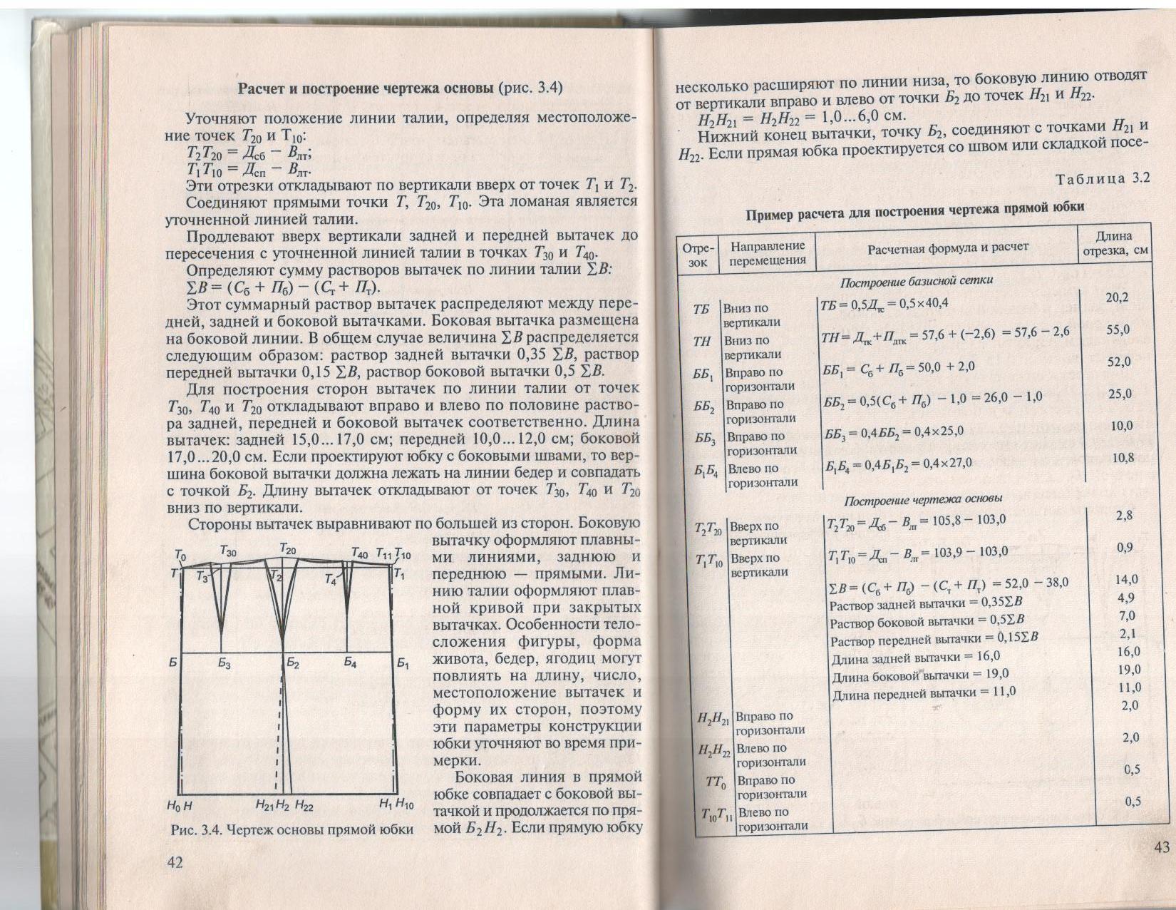 D:\Documents and Settings\Мастер\Мои документы\Мои рисунки\Изображение\Изображение 013.jpg