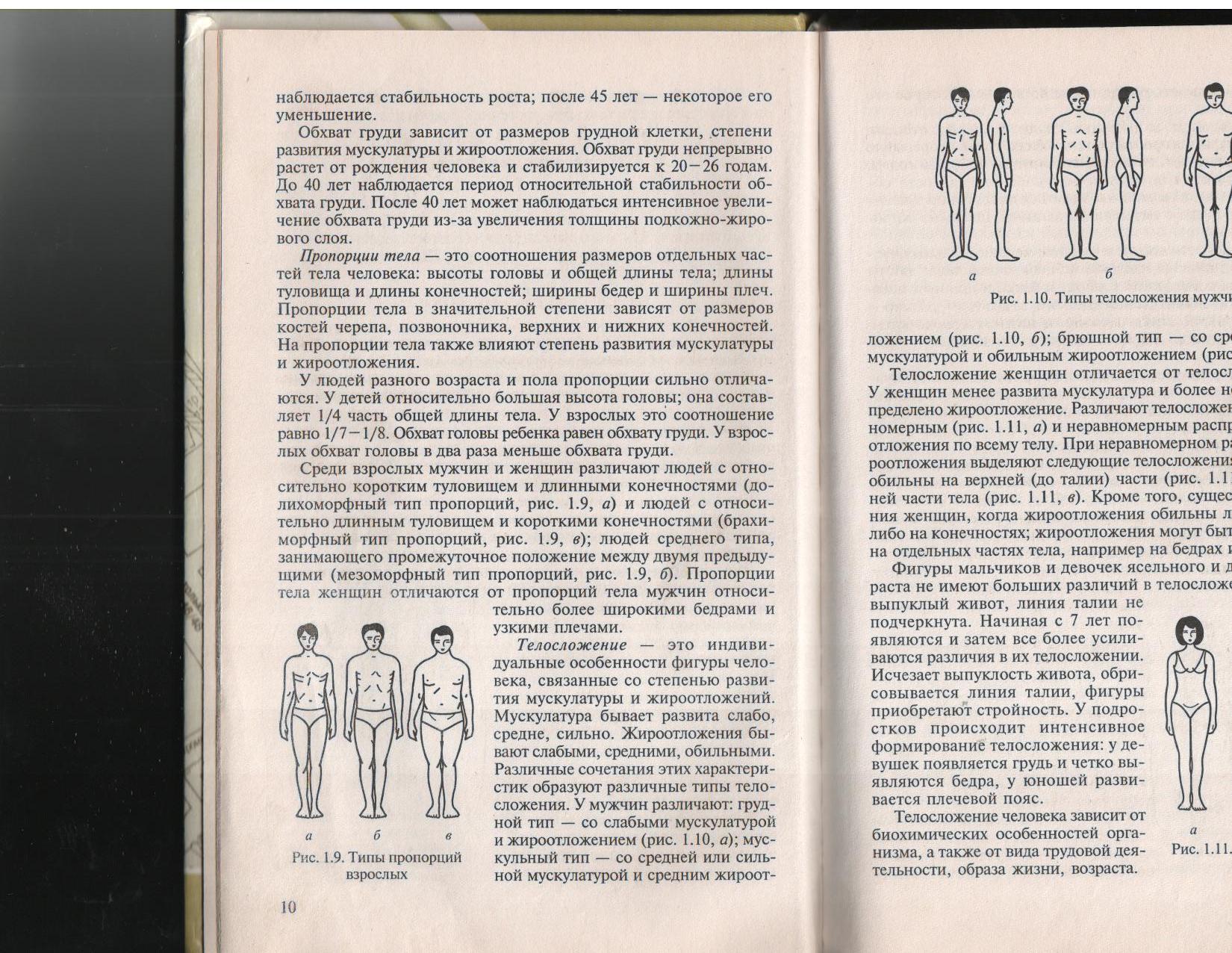 D:\Documents and Settings\Мастер\Мои документы\Мои рисунки\Изображение\Изображение 009.jpg