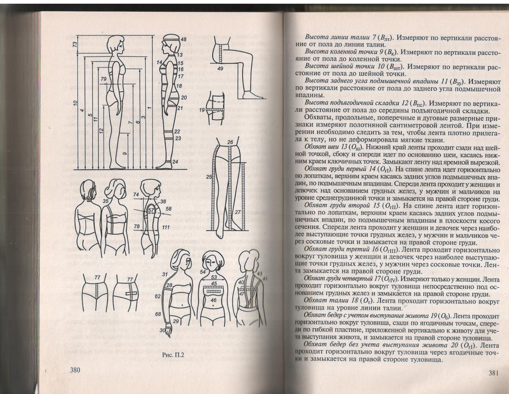 D:\Documents and Settings\Мастер\Мои документы\Мои рисунки\Изображение\Изображение 002.jpg