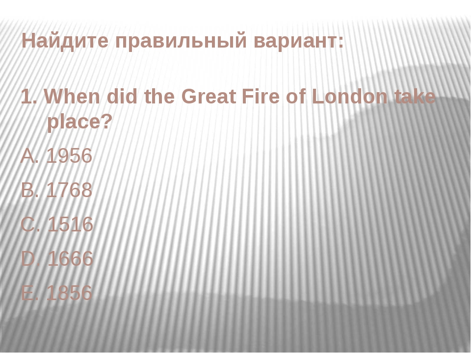 1. When did the Great Fire of London take place? A. 1956 B. 1768 C. 1516 D. 1...
