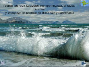 Площадь Республики Крым 27 тыс. кв. км. 1,959млн человек 14 районов 11 горо