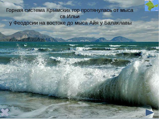 Площадь Республики Крым 27 тыс. кв. км. 1,959млн человек 14 районов 11 горо...