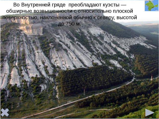 http://altfast.ru/uploads/posts/2009-08/1251354135_ssmarble_cave_23.jpg - Мра...