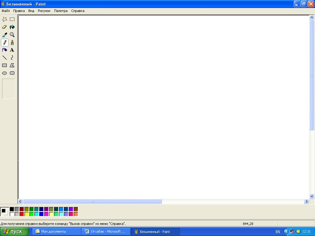 hello_html_3bd72ae6.png