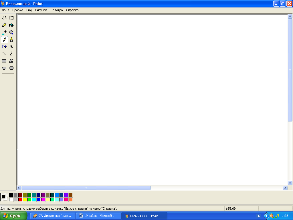 hello_html_4ce8e19f.png