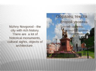 Nizhny Novgorod - the city with rich history. There are a lot of historical m
