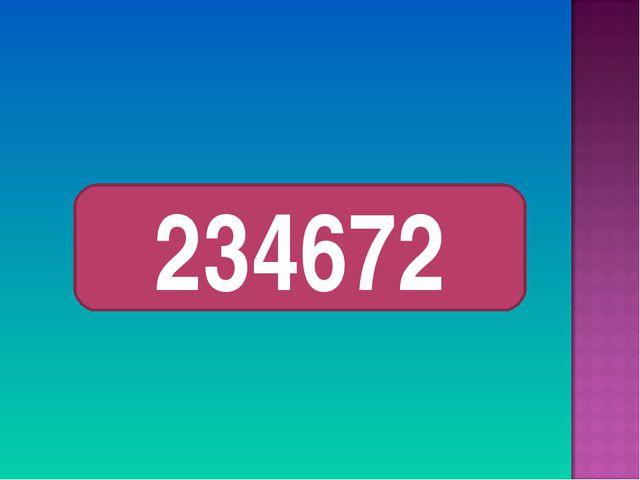 234672