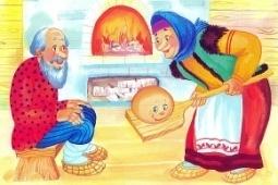 Иллюстрации к сказке Колобок