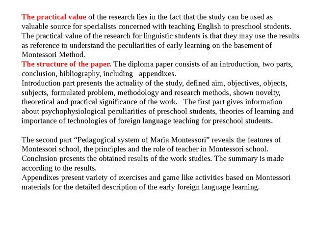 The practical value of the research lies in the fact that the study can be us...