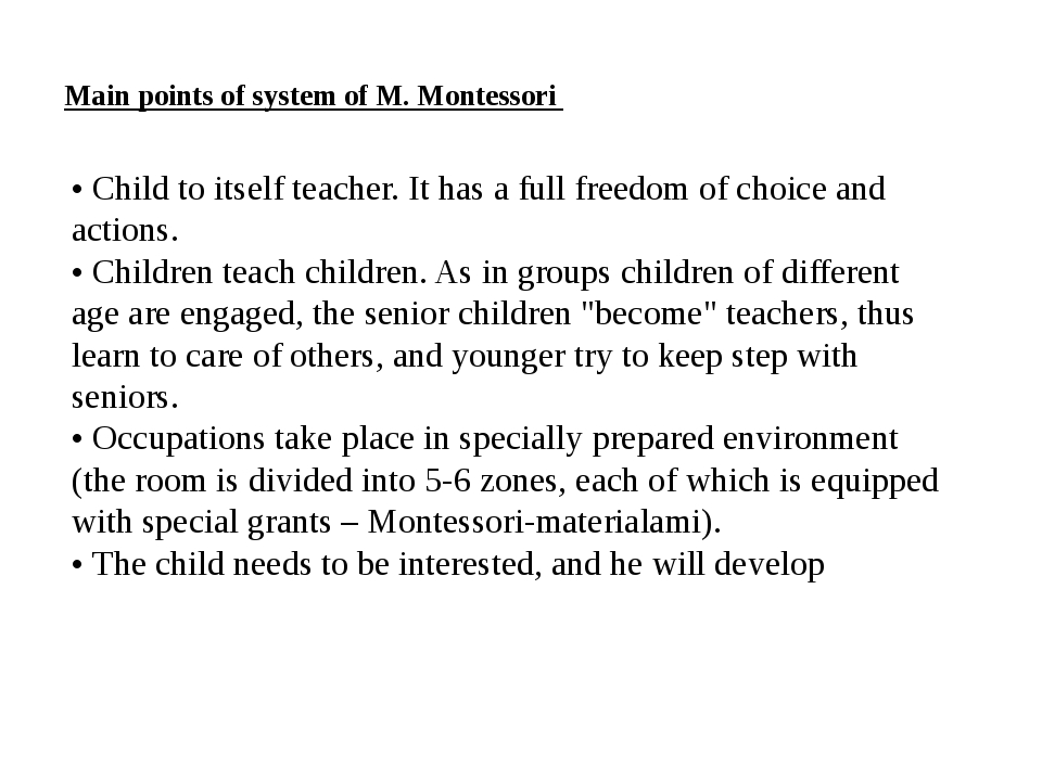 Main points of system of M. Montessori • Child to itself teacher. It has a fu...